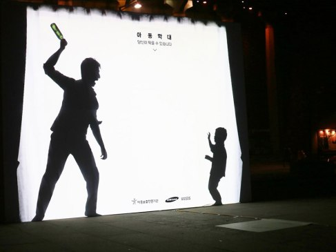 child-abuse-you-can-prevent-it-social-ad-south-korea-1