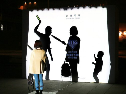 child-abuse-you-can-prevent-it-social-ad-south-korea-4